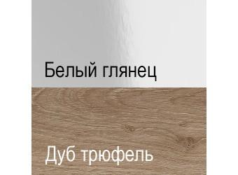 Журнальный столик Линате /TYP 71