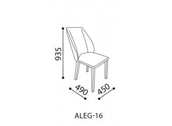 Комплект обеденных стульев для гостиной Алегро ALEG-16-02