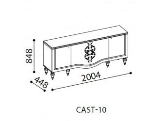 Длинный комод для посуды в гостиную Кастелло CAST-10
