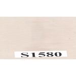 S1580 (AURIS цв. кремовый)