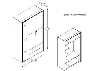 Трехстворчатый   шкаф для одежды Пальма PALMA-21