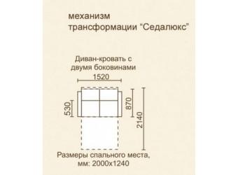 Диван-кровать Корсика