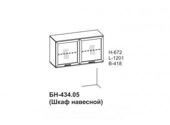Настенный шкаф Бона БН-434.05