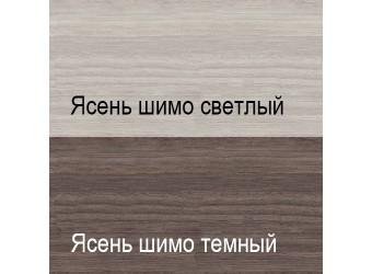 Журнальный столик Ирис МН-312-08