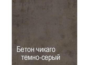 Настенная полка ГС-3 Стреза