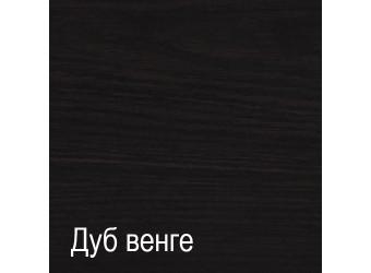 Настенная полка ГМ-11 (ДВ) Магнолия