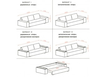 Диван-кровать Мальта от Сола-М