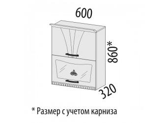 Шкаф-витрина кухонный навесной Афина 18.08