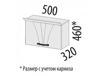 Шкаф кухонный над вытяжкой Афина 18.12