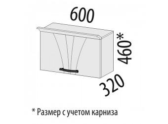 Шкаф кухонный над вытяжкой Афина 18.14