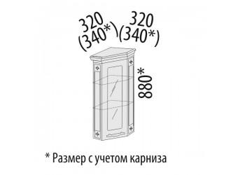 Шкаф-витрина кухонный угловой Милана 23.16 с колоннами (торцевой)