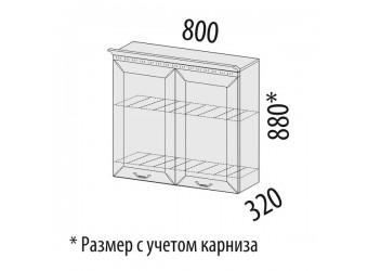 Шкаф-сушка кухонный Оливия 71.02