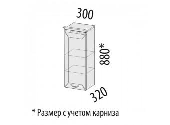 Навесной кухонный шкаф Оливия 72.07