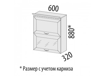 Шкаф-витрина кухонный навесной Оливия 72.08