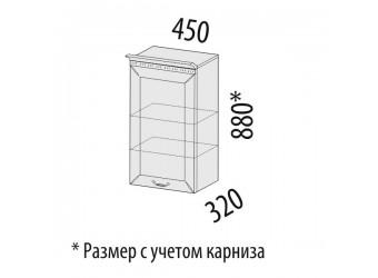 Навесной кухонный шкаф Оливия 72.22