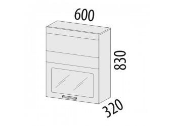 Шкаф-витрина Оранж 09.80.1 (с системой плавного закрывания)