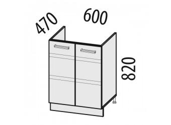 Шкаф под мойку Палермо 08.50