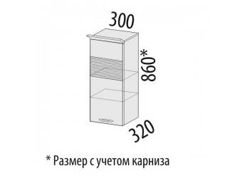 Навесной кухонный шкаф Софи 22.07