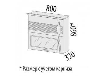 Шкаф-витрина кухонный навесной Софи 22.09