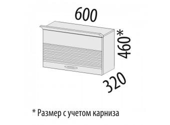 Шкаф кухонный над вытяжкой Софи 22.14