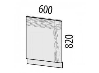 Панель для посудомоечной машины Софи 22.69