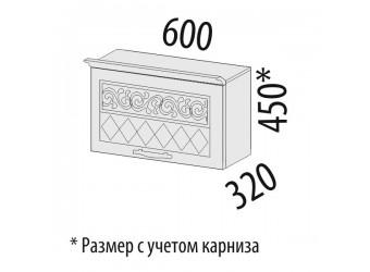 Шкаф кухонный над вытяжкой Тиффани 19.14