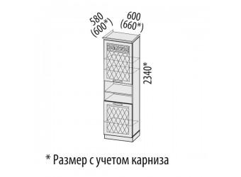 Шкаф-пенал кухонный Тиффани 19.75