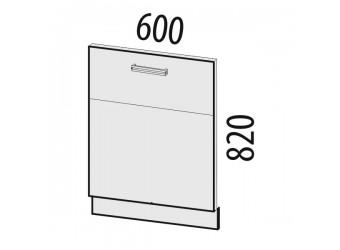 Панель для посудомоечной машины Тропикана 17.69