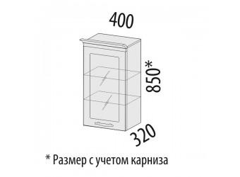 Шкаф-витрина кухонный навесной Виктория 20.04