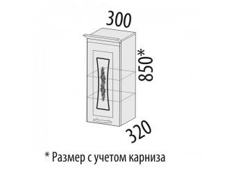 Навесной кухонный шкаф Виктория 20.07