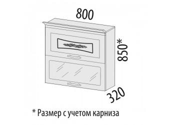 Шкаф-витрина кухонный навесной Виктория 20.09