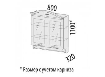 Шкаф-витрина кухонный навесной Виктория 20.15