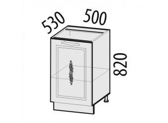 Шкаф кухонный Виктория 20.61 (под мойку)