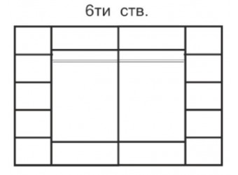 Шестистворчатый шкаф для одежды  Rimini РМШ2/6 (латте)